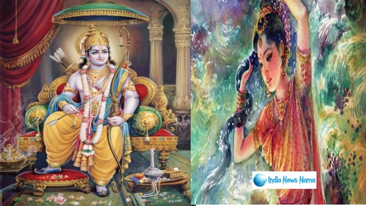 भगवान राम की एक बहन भी थी