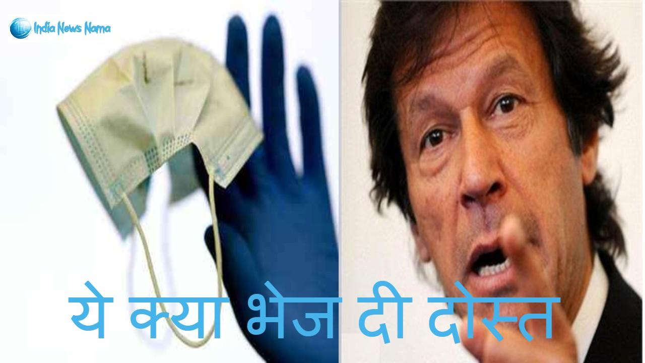 कोरोने से लड़ने मे लिए चीन ने अपने दोस्त पाकिस्तान को दिये अंडरवियर से बने मास्क