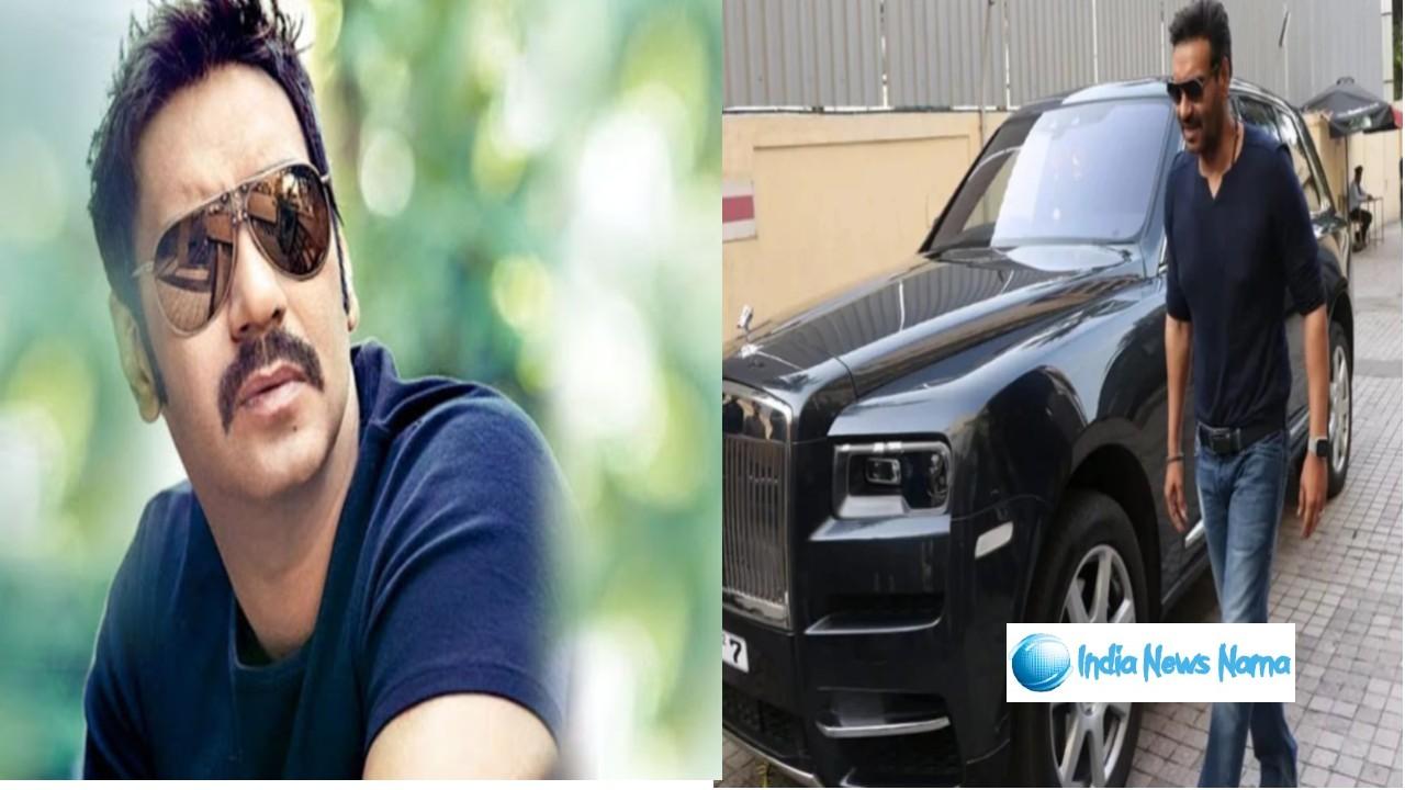 Bday:लग्जरी कारो और प्राइवेट जेट के मालिक है अजय देवगन जीते हैं ऐसी जिंदगी