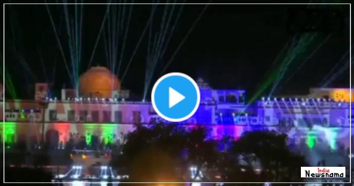 Video: अयोध्या मे भव्य अंदाज मे मनाई जाएगी दिवाली, योगी करेगे आज शुरुआत, देखें एक झलक