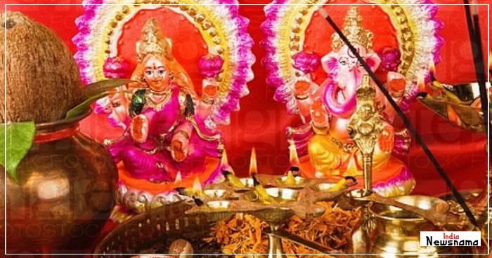 आज है माता लक्ष्मी की पुजा, जानिए क्या शुभ मुहूर्त है लक्ष्मी पुजा का !