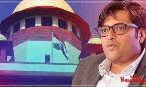 सुप्रीम कोर्ट ने अर्नव गोस्वामी के गिरफ्तारी पर लगाया रोक, महाराष्ट्र सरकार को जारी किया नोटिस