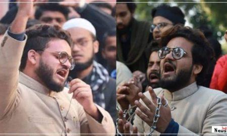 जो इस्लाम को करेगा बदलाम उसका कर देंगे सर कलम: AMU छात्र नेता का विवादित बयान